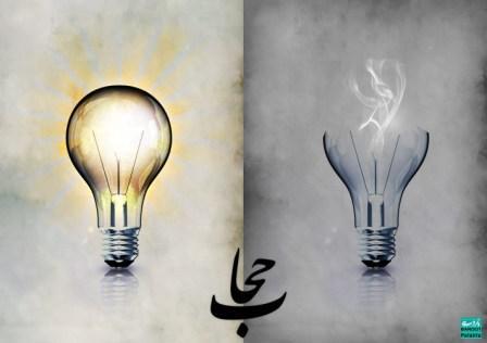 [عکس: Hejab_small.jpg]